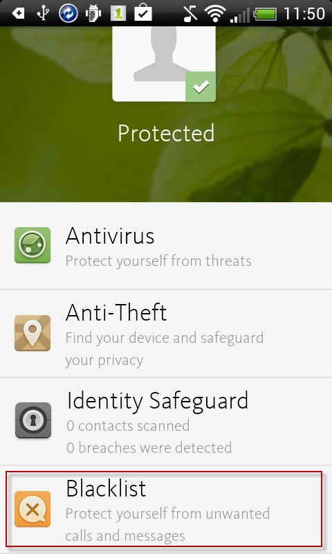 Avira Antivirus Security - Menu - Blacklist