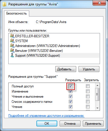 folder_user-permission_edit_full-control_ru