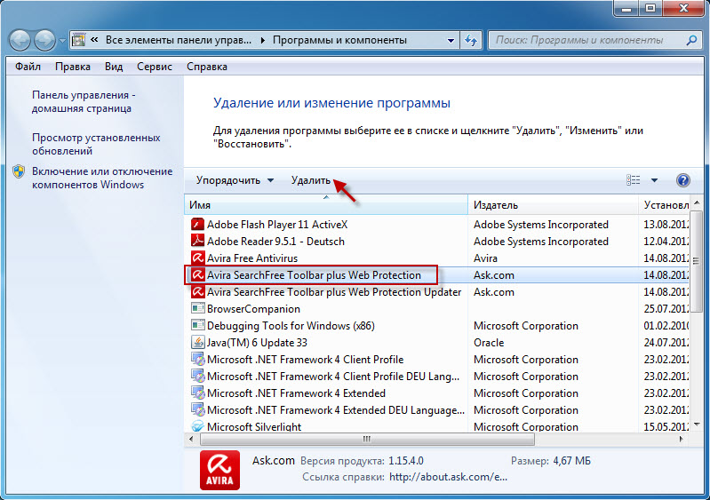avira_free_antivirus_sp1_uninstall_toolbar_ru