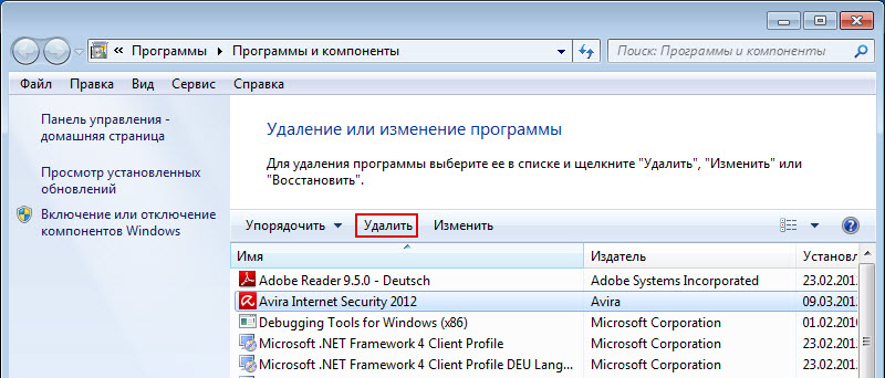 win7_controlpanel_programs_uninstall_ru